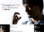 Thoughts of Yu ダルビッシュ有.jpg